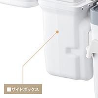 サイドボックス(フィクセル・サーフ キス スペシャル)
